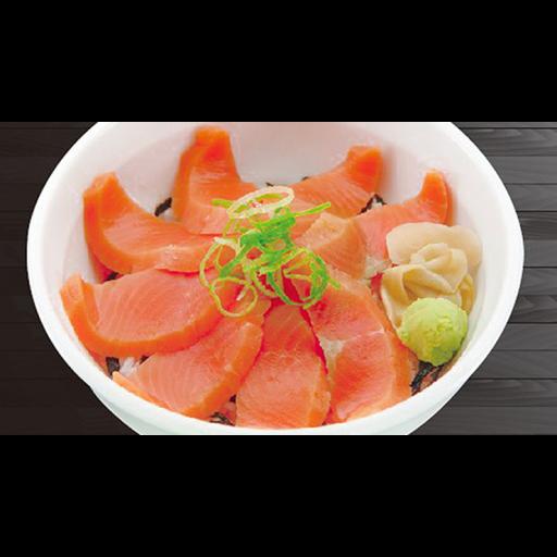 サーモン丼-0