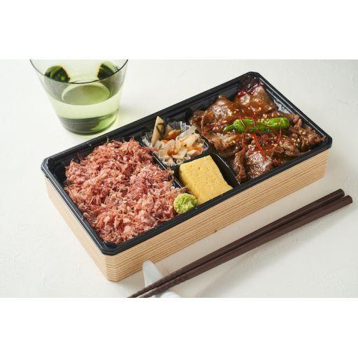 コンビーフと国産牛焼肉弁当【予約のみ 前日の15:00迄】-0