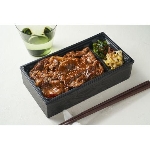 炭火香る和牛カルビ焼肉弁当【予約のみ 前日の15:00迄】-0