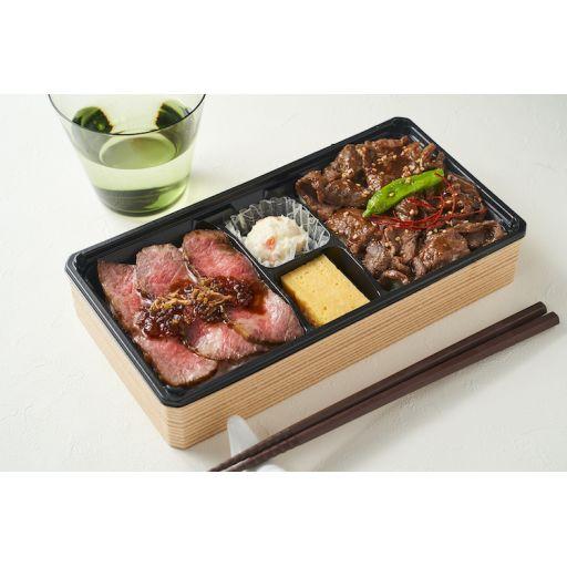 国産牛ステーキと焼肉の合盛弁当【予約のみ 前日の15:00迄】-0