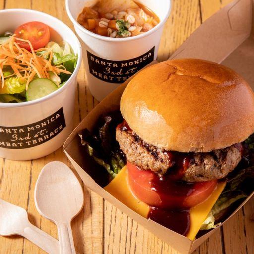 MEATテラス特製ジューシーハンバーガー サラダ・スープ・フレンチフライ付き-0