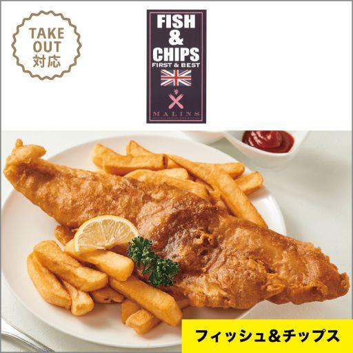 マリン 横浜 FOOD & TIME ISETAN YOKOHAMA店