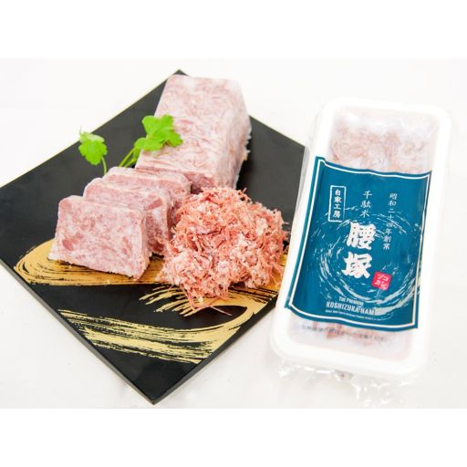 千駄木腰塚 自家製コンビーフ&ベリーハム-1