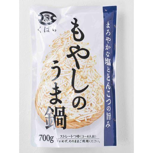 もやしのうま鍋セット (3名様分)-3