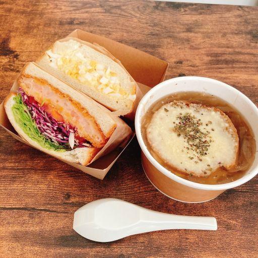 ボリュームサンド2個&ほぼ丸ごと玉ねぎとどっさりチーズのとろーりスープセット-0