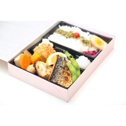 和み弁当(焼魚2種)-0