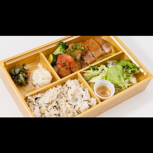 麦富士豚のすりおろし野菜ソース弁当-1