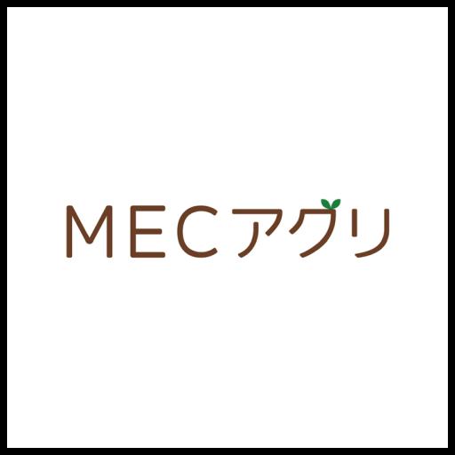 メックアグリ