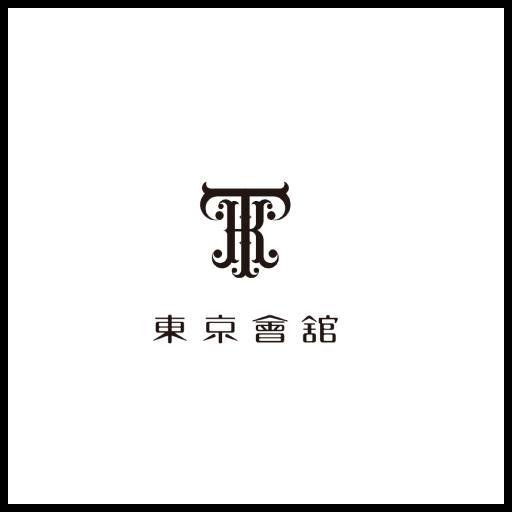 東京會舘 丸の内本舘
