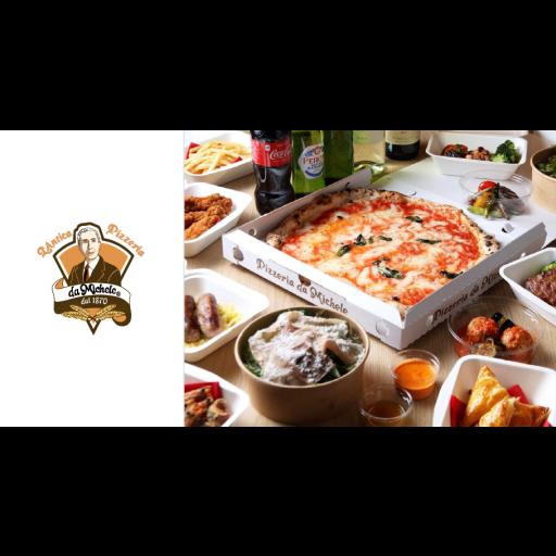 L'Antica Pizzeria da Michele 横浜