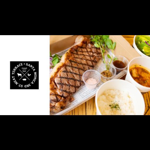【閉店】SANTA MONICA 3rd st,MEAT TERRACE