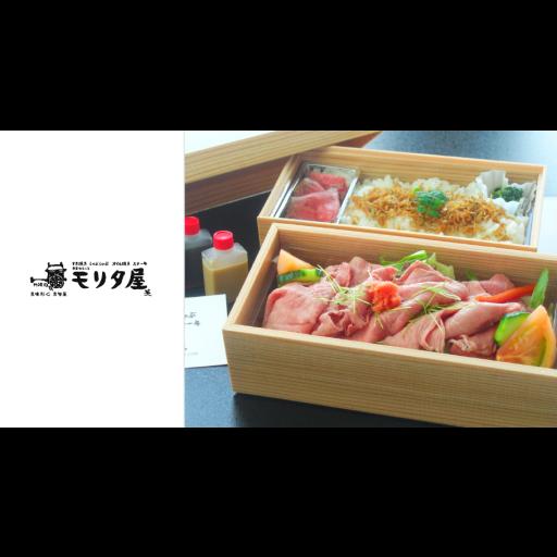 モリタ屋 東京丸の内店