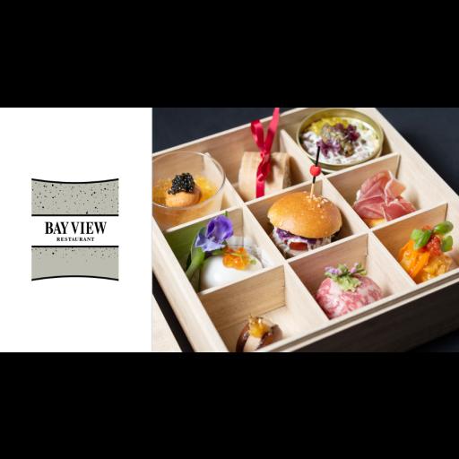 横浜ベイシェラトン ホテル&タワーズ 28F フレンチ「ベイ・ビュー」
