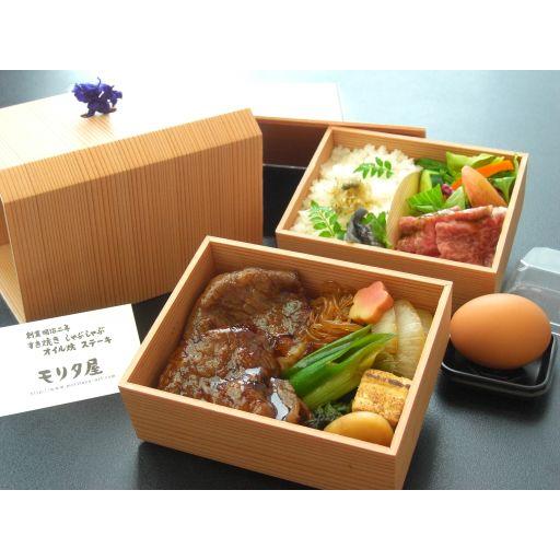 【AJ1】名代モリタ屋すき焼き弁当-0