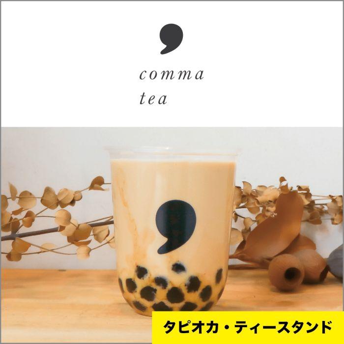 commmatea 横浜ジョイナス店