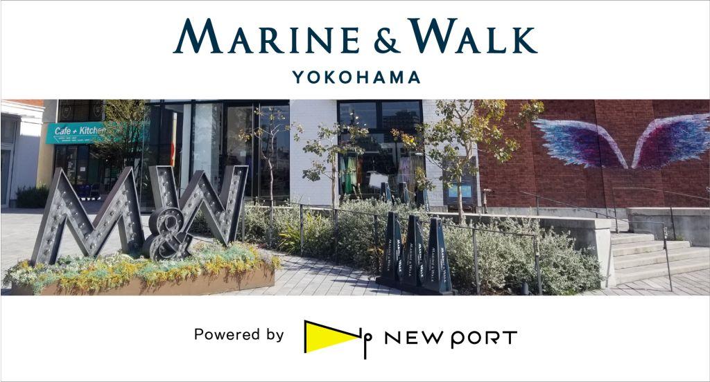 marine-and-walk