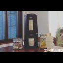 【予約商品】紅茶ポット カモミール(ICE)-thumb-0