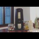 【予約商品】コーヒーポット ICE-thumb-0