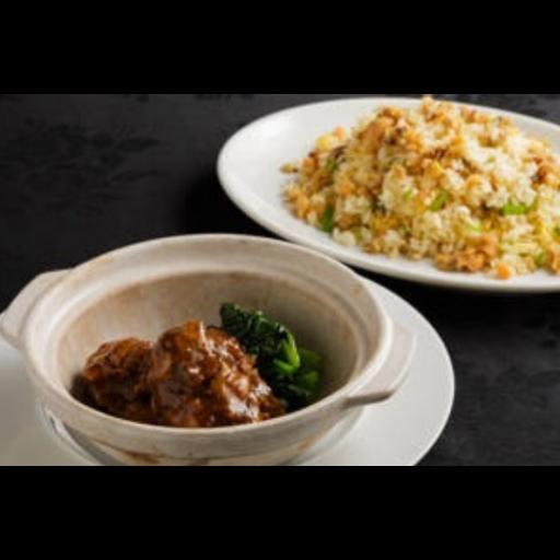 揚州チャーハンと牛バラ肉の煮込みセット