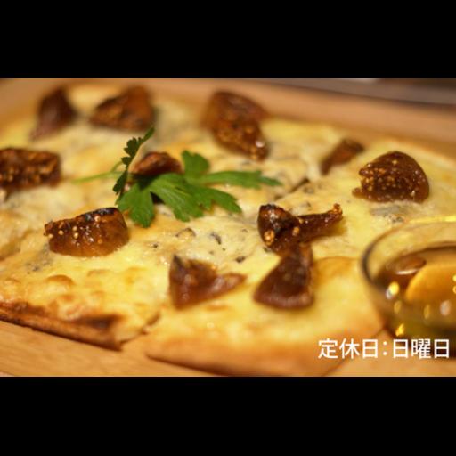 【ディナー限定】ラムイチジクとブルーチーズの四角いピザwithオーガニックアガベ