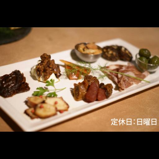 ※予約商品【ディナー限定】MOKUオリジナルオードブルの盛り合わせ9種