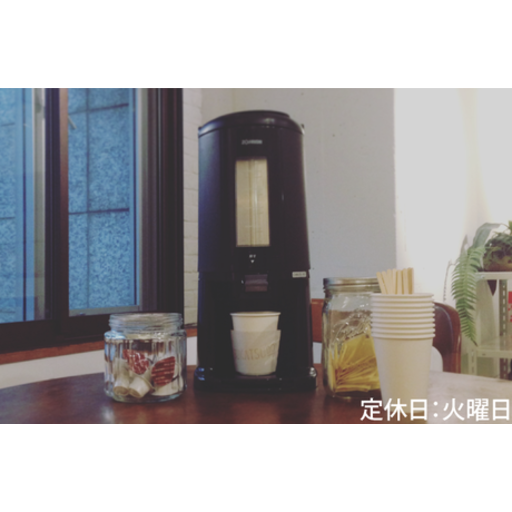 【予約商品】紅茶ポット カモミール(HOT)
