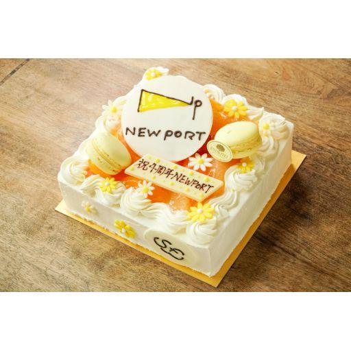 えの木てい/オリジナルケーキ(特注)※1週間前15:00までの予約商品