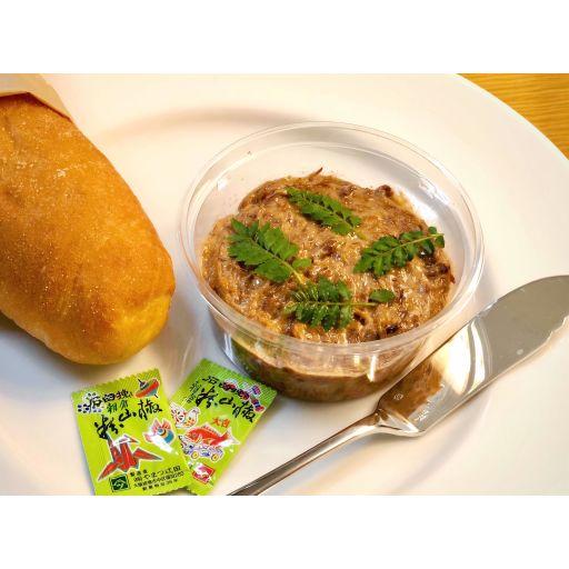 【パンにもご飯にも】米沢牛の和風リエット(120g) 自家製パン付き