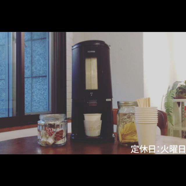 【予約商品】紅茶ポット カモミール(ICE)-0