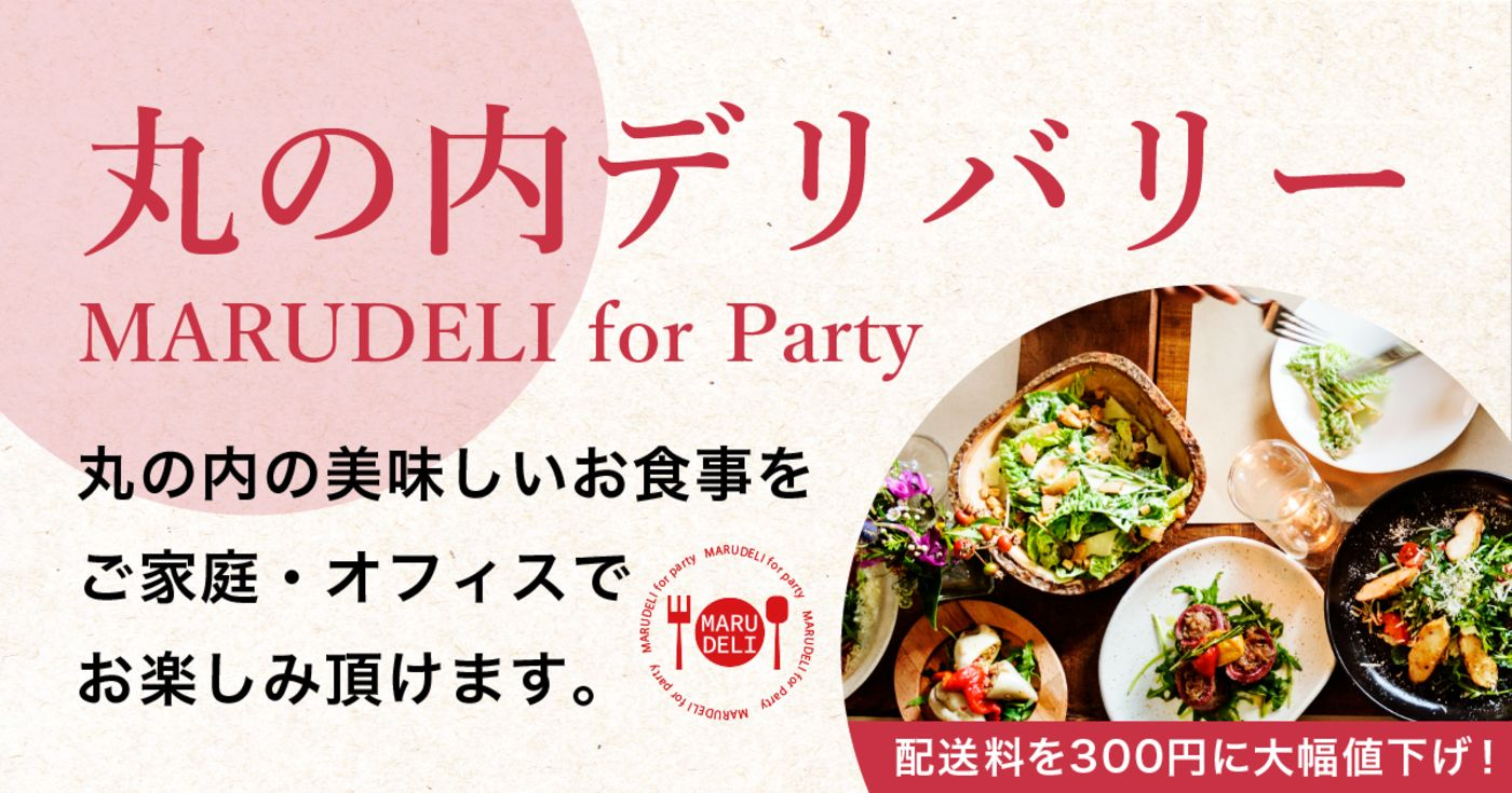 MARUDELI for Party