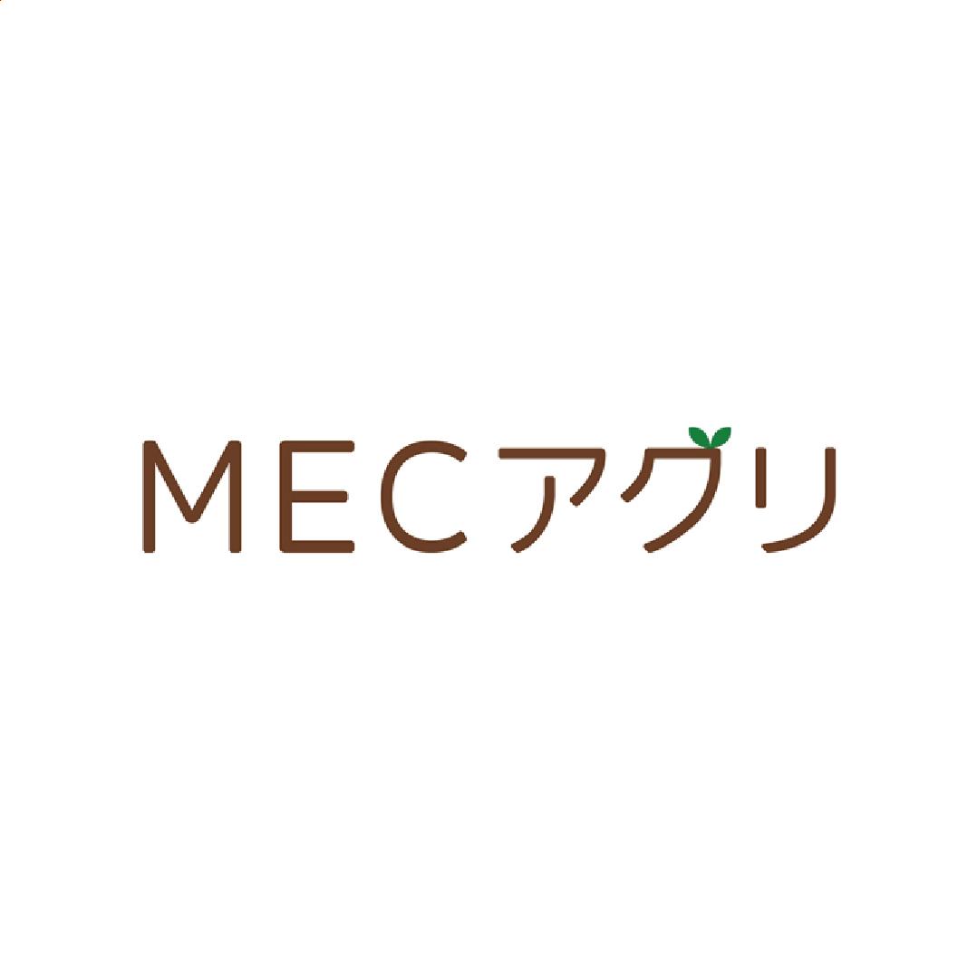 MECアグリ