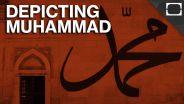 Islam - Depiction of Muhammad in Art