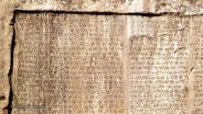 Mesopotamia - Science