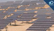 Solar Energy - Solar Island