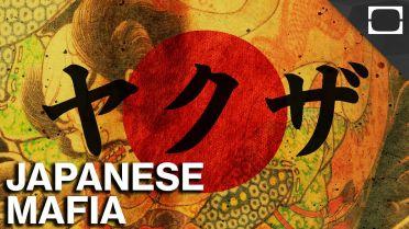 Yakuza - Origin and Structure