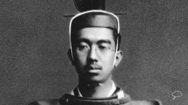 Emperor Hirohito