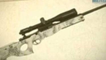 M40 Rifle - Characteristics