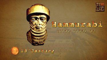 Mesopotamia - Hammurabi