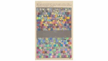 Once Emerged from the Gray of Night (Klee)