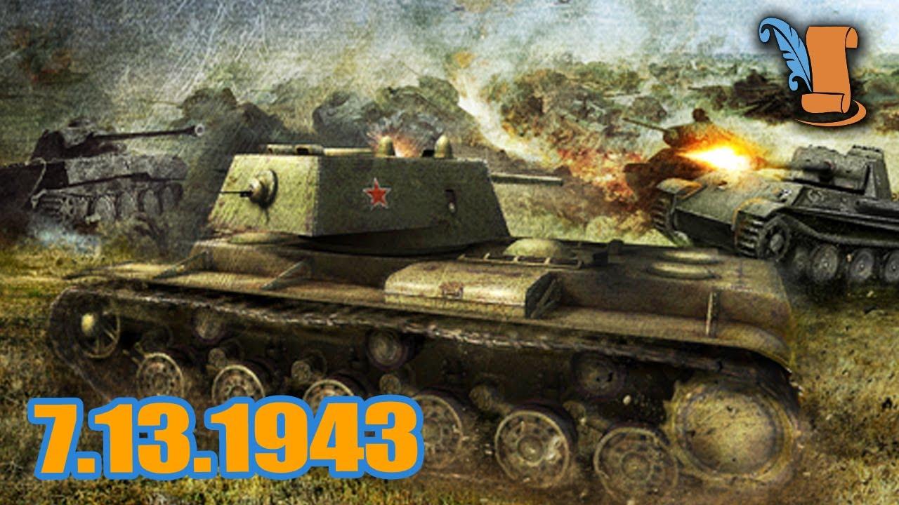 World War II - Battle of Kursk