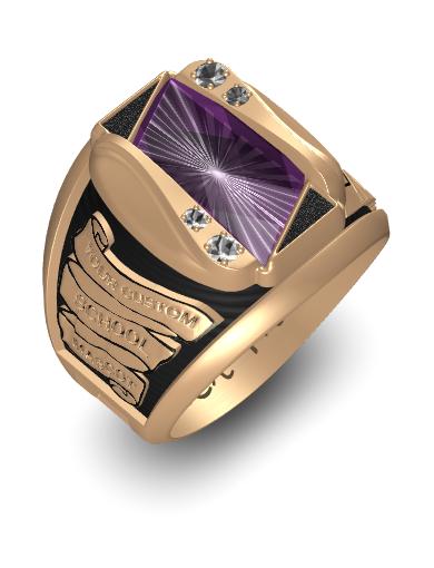 Conquest Ring