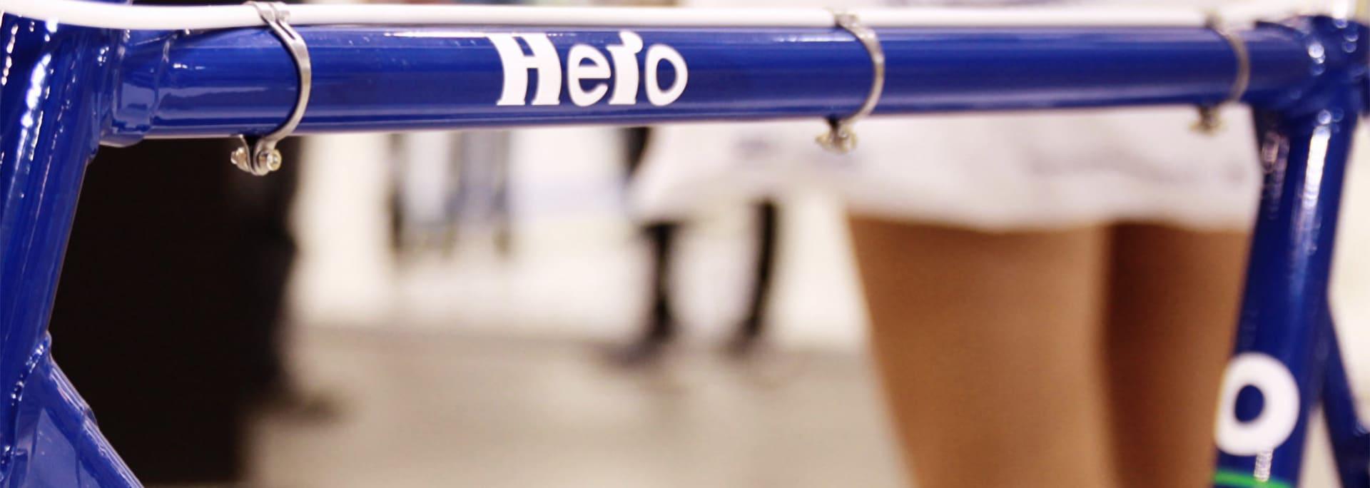 hero-a-cosmo-bike