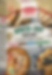 Bovete & Teff Mjölmix - Semper Glutenfritt