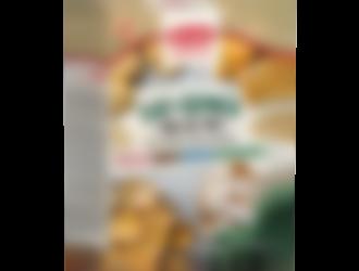 Semper Oat & Quinoa Bread Mix, en FODMAP-Friendly mjölmix