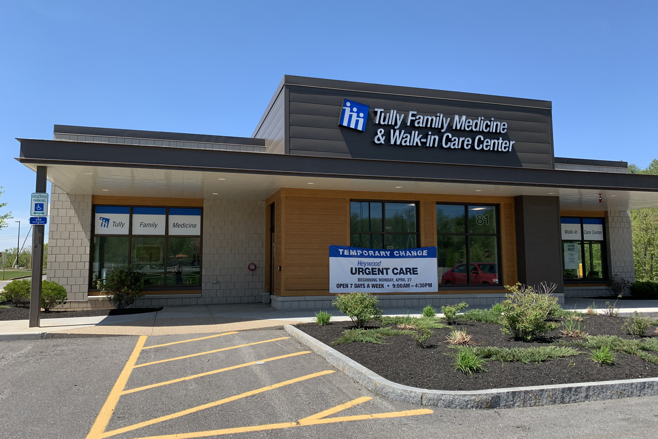 Tully Walk-In Care Center