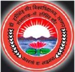 Dr Harisingh Gour Vishwavidyalaya