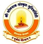 Shree Somnath Sanskrit University