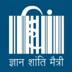 Mahatma Gandhi Antarrashtriya Hindi Vishwavidyalay