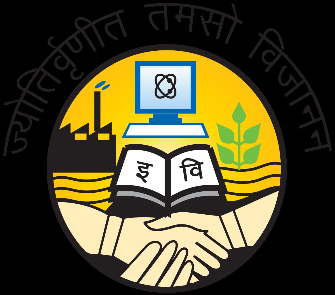 MBA B.Com B.tech Admission Open Shri Govind Guru University