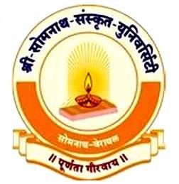 Admission Open Shree Somnath Sanskrit University BA MA  2017-18